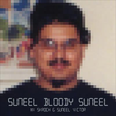 suneel-bloody-suneel-cover-small